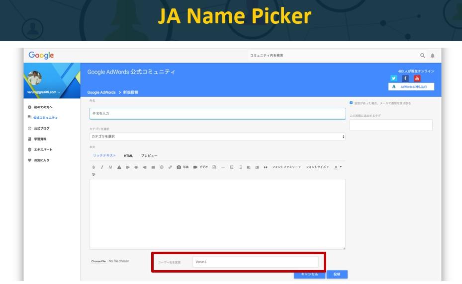 JA Name Picker