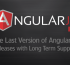 AngularJS 1.7 - The Last Version of AngularJS
